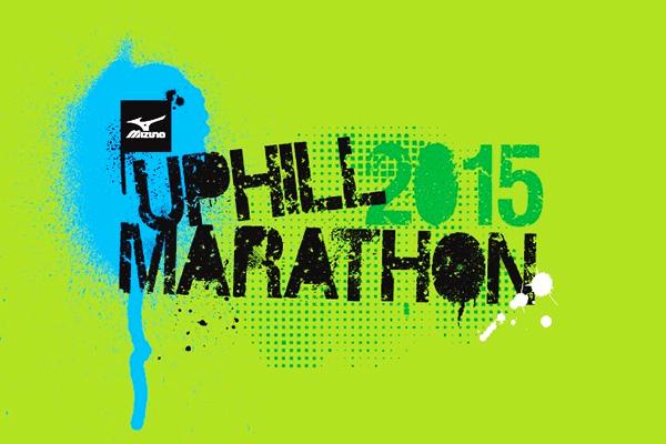 UpHill 2015